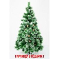 """Искусственная Елка """"Пушистая"""" 1.80м(180см)"""