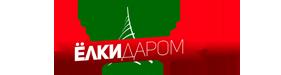 Елки-Даром